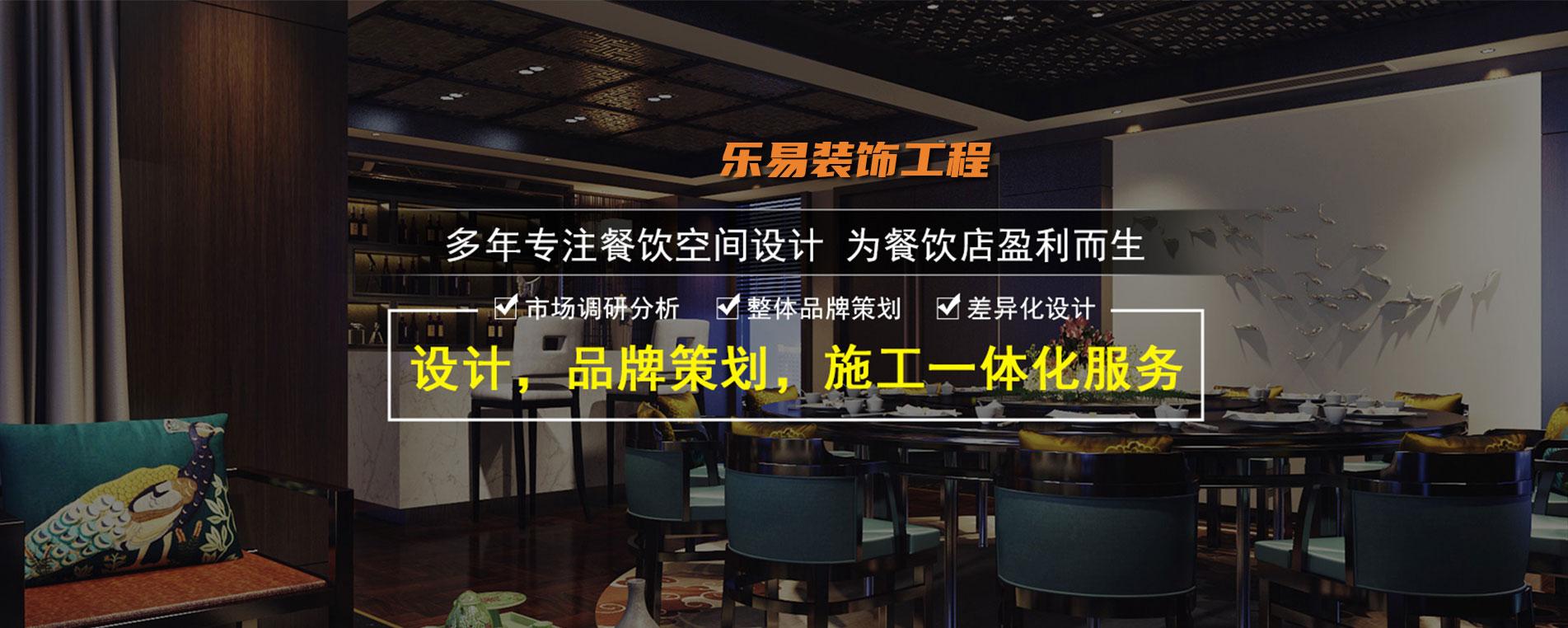 宁波写字楼装修费用